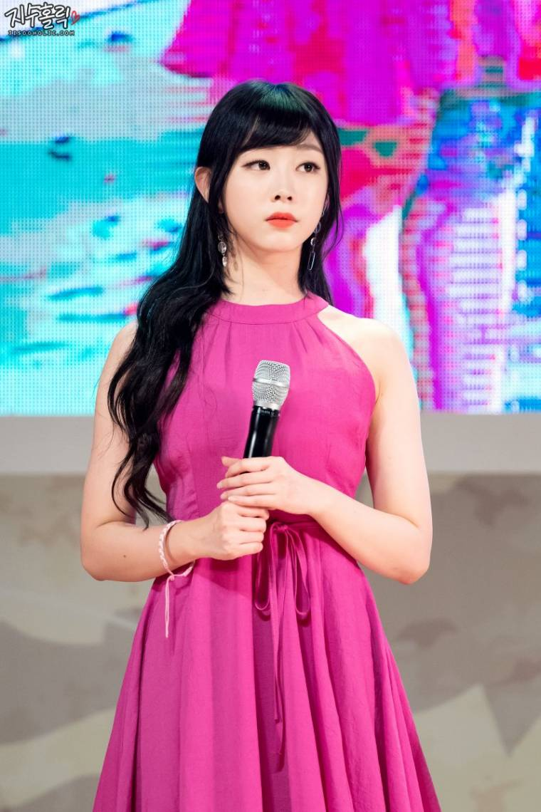 서지수 분홍 원피스