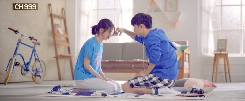 아이유 & 김수현
