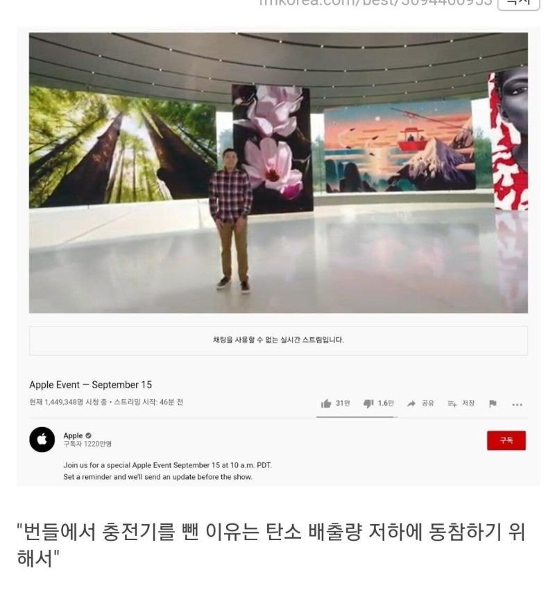 Screenshot_20200916-034053_Chrome.jpg