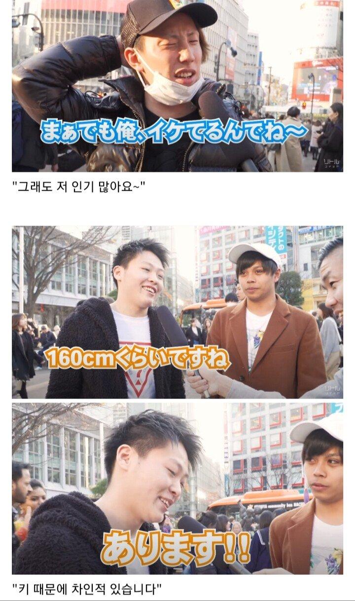 3.jpg 키때매 차인 일본 남자들