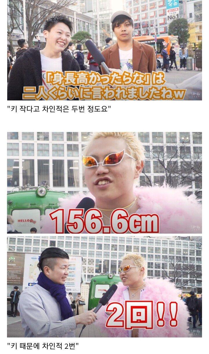 4.jpg 키때매 차인 일본 남자들