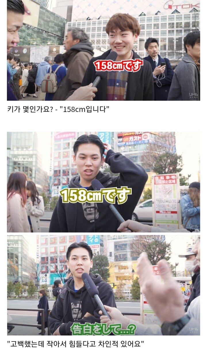 1.jpg 키때매 차인 일본 남자들