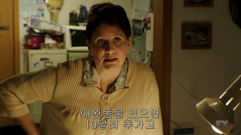 [유머] 괴상한 성격의 살인청부업자 -  와이드섬