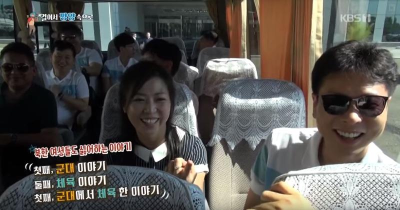 북한 여성들이 싫어하는 3가지 이야기.jpg