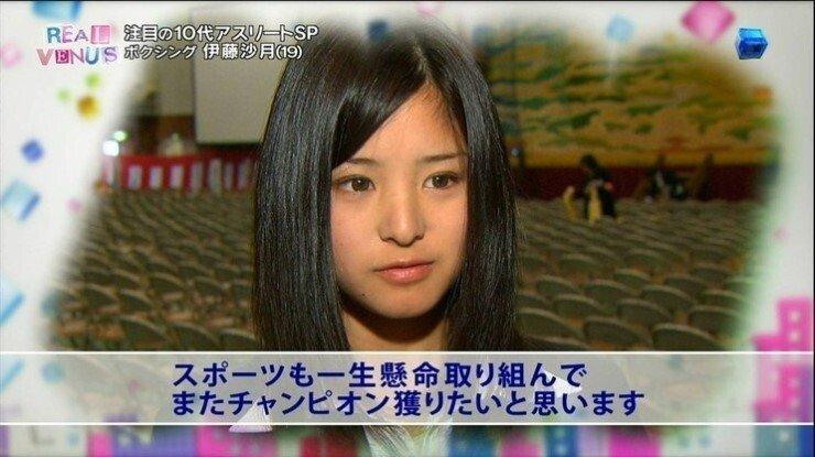 일본 여자복서 외모수준