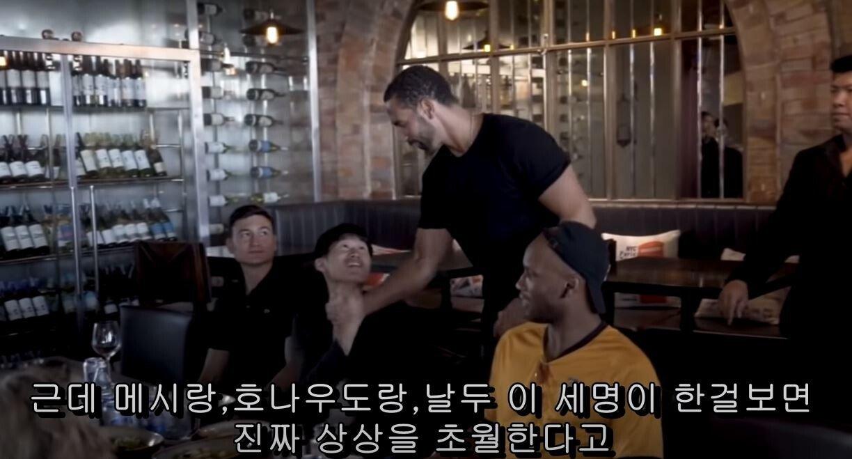 퍼디난드가 옛 동료들한테 물어본 올타임 top3