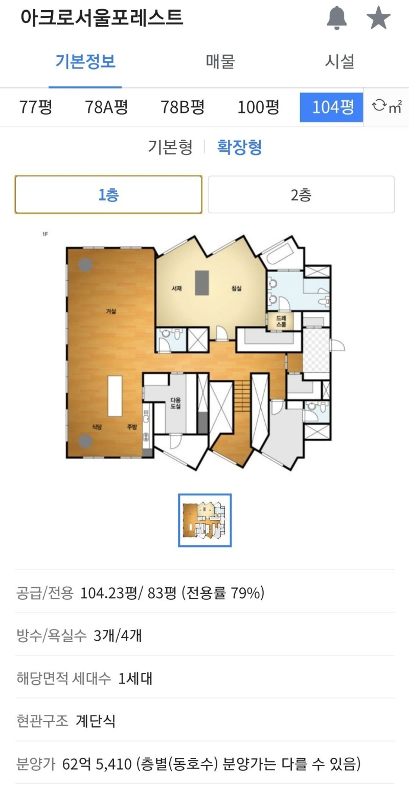 Screenshot_20201128-181933_Naver Map.jpg