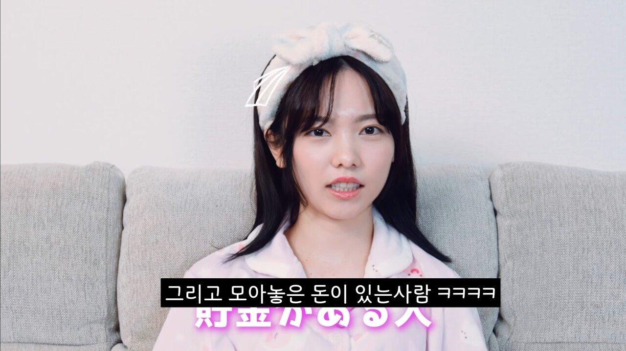 흔한 아이돌출신 스시녀의 이상형.jpg