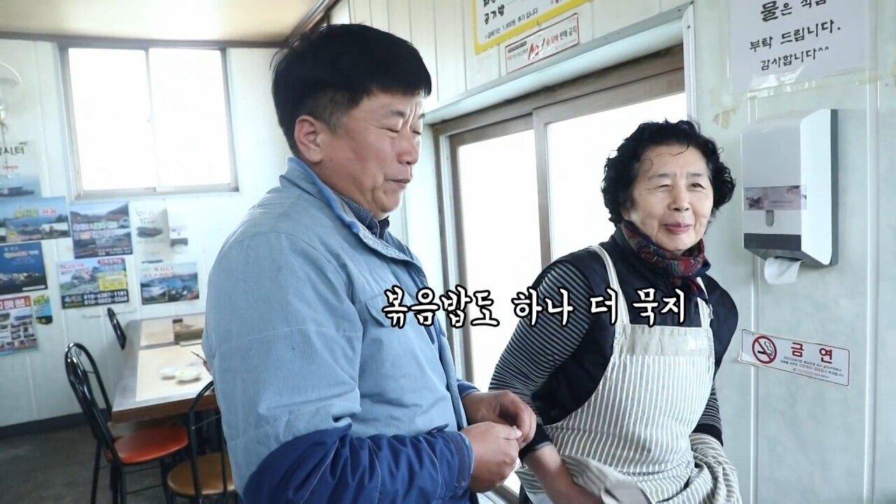 통영2탄 하루에5시간 여는 줄서서 먹는 짬뽕집! 사장님의 주문거부.. Korean mukbang eating show.mp4_20200713_201956.427.jpg 아침이라서 적게 먹었다는 쯔양 한 끼 식사