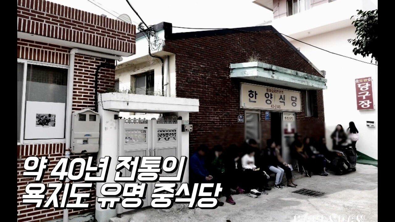 통영2탄 하루에5시간 여는 줄서서 먹는 짬뽕집! 사장님의 주문거부.. Korean mukbang eating show.mp4_20200713_201720.322.jpg 아침이라서 적게 먹었다는 쯔양 한 끼 식사