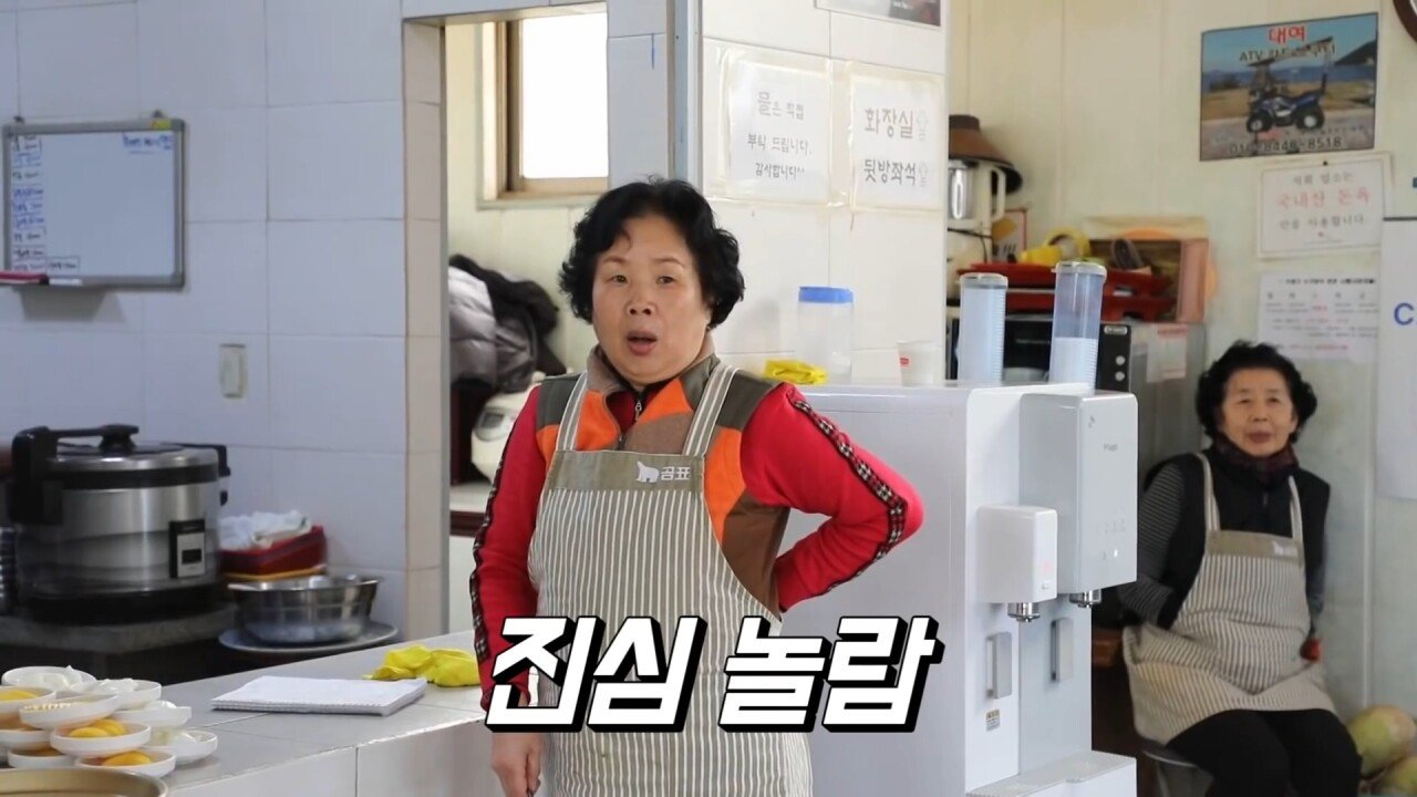 통영2탄 하루에5시간 여는 줄서서 먹는 짬뽕집! 사장님의 주문거부.. Korean mukbang eating show.mp4_20200713_201728.794.jpg 아침이라서 적게 먹었다는 쯔양 한 끼 식사