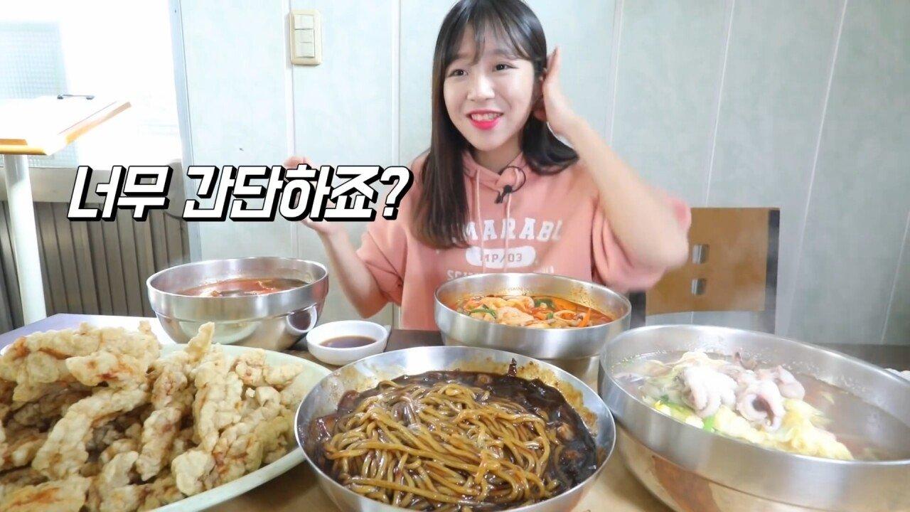 통영2탄 하루에5시간 여는 줄서서 먹는 짬뽕집! 사장님의 주문거부.. Korean mukbang eating show.mp4_20200713_201705.626.jpg 아침이라서 적게 먹었다는 쯔양 한 끼 식사