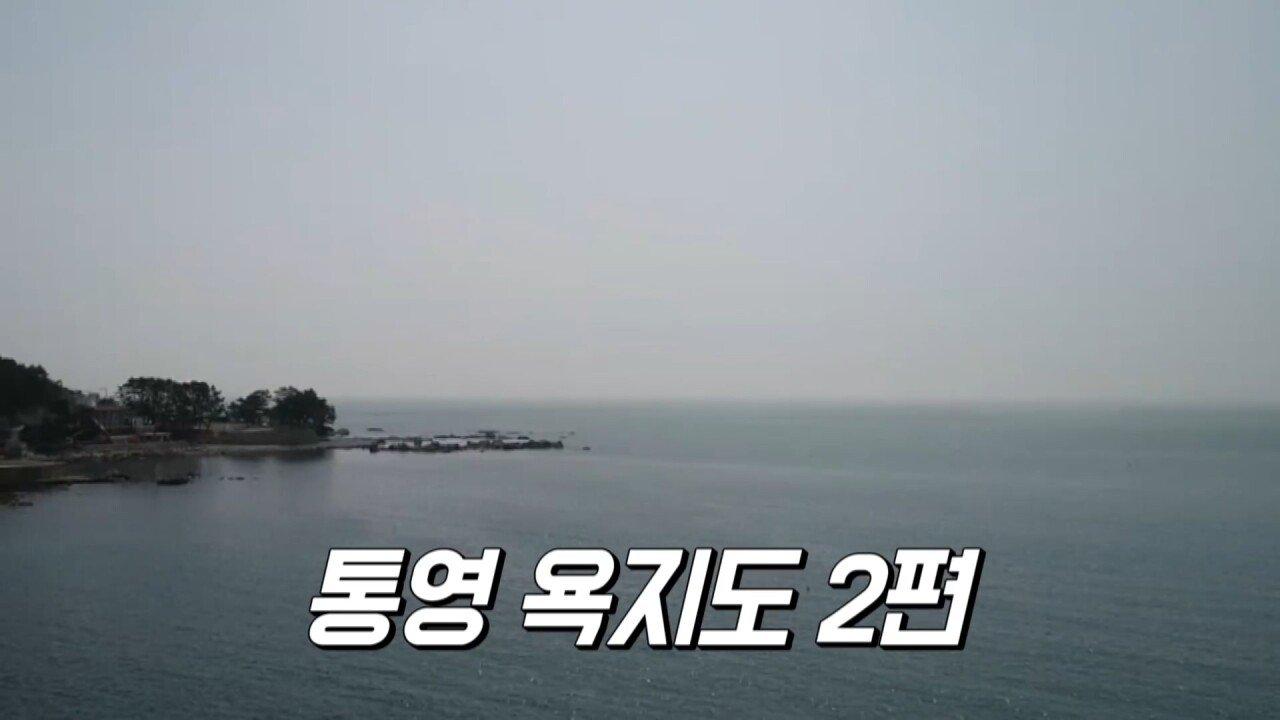 통영2탄 하루에5시간 여는 줄서서 먹는 짬뽕집! 사장님의 주문거부.. Korean mukbang eating show.mp4_20200713_201711.258.jpg 아침이라서 적게 먹었다는 쯔양 한 끼 식사