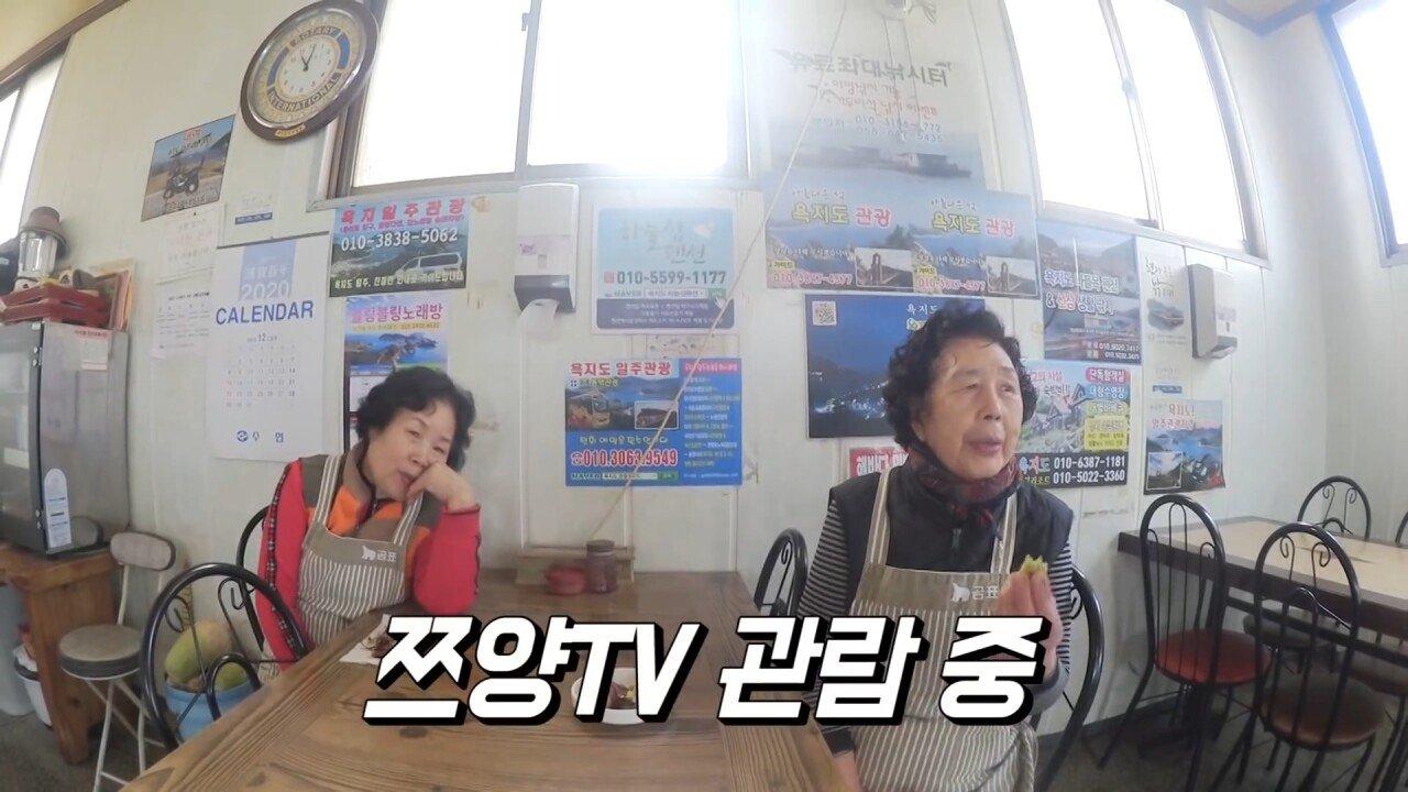 통영2탄 하루에5시간 여는 줄서서 먹는 짬뽕집! 사장님의 주문거부.. Korean mukbang eating show.mp4_20200713_201850.203.jpg 아침이라서 적게 먹었다는 쯔양 한 끼 식사