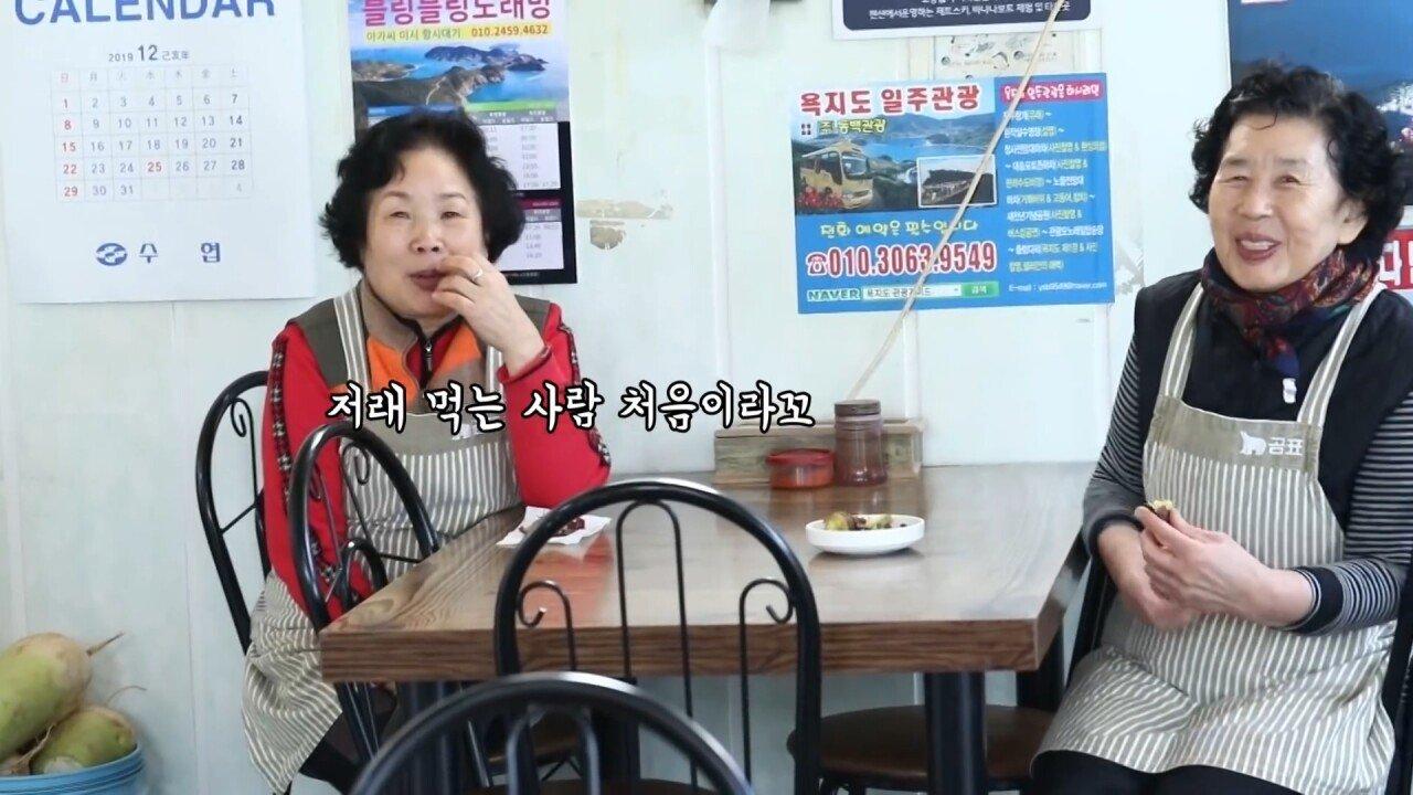 통영2탄 하루에5시간 여는 줄서서 먹는 짬뽕집! 사장님의 주문거부.. Korean mukbang eating show.mp4_20200713_201852.643.jpg 아침이라서 적게 먹었다는 쯔양 한 끼 식사