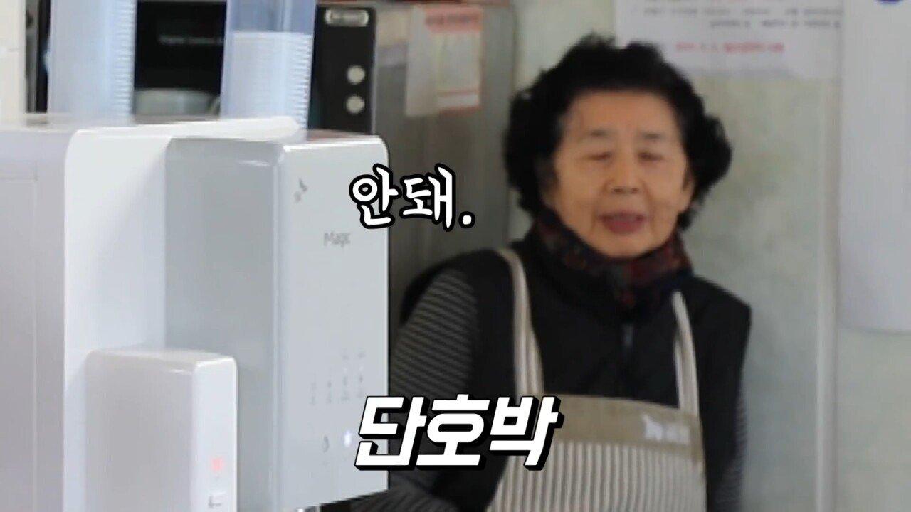 통영2탄 하루에5시간 여는 줄서서 먹는 짬뽕집! 사장님의 주문거부.. Korean mukbang eating show.mp4_20200713_201733.482.jpg 아침이라서 적게 먹었다는 쯔양 한 끼 식사