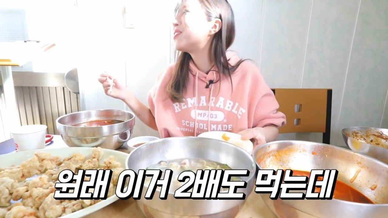 통영2탄 하루에5시간 여는 줄서서 먹는 짬뽕집! 사장님의 주문거부.. Korean mukbang eating show.mp4_20200713_201858.563.jpg 아침이라서 적게 먹었다는 쯔양 한 끼 식사