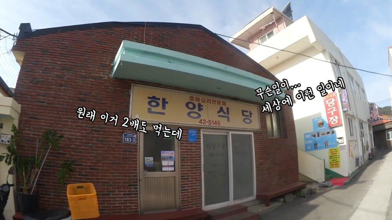 통영2탄 하루에5시간 여는 줄서서 먹는 짬뽕집! 사장님의 주문거부.. Korean mukbang eating show.mp4_20200713_201713.578.jpg 아침이라서 적게 먹었다는 쯔양 한 끼 식사