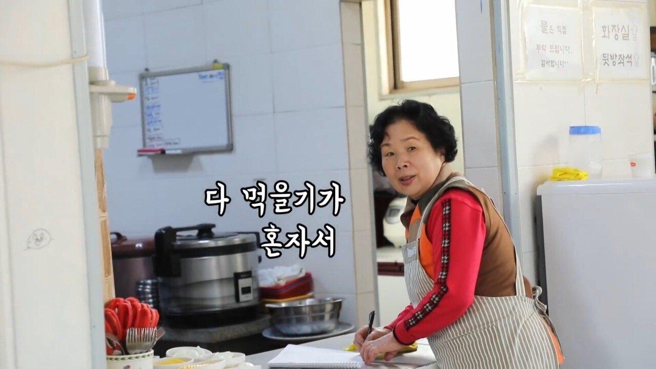 통영2탄 하루에5시간 여는 줄서서 먹는 짬뽕집! 사장님의 주문거부.. Korean mukbang eating show.mp4_20200713_201739.314.jpg 아침이라서 적게 먹었다는 쯔양 한 끼 식사
